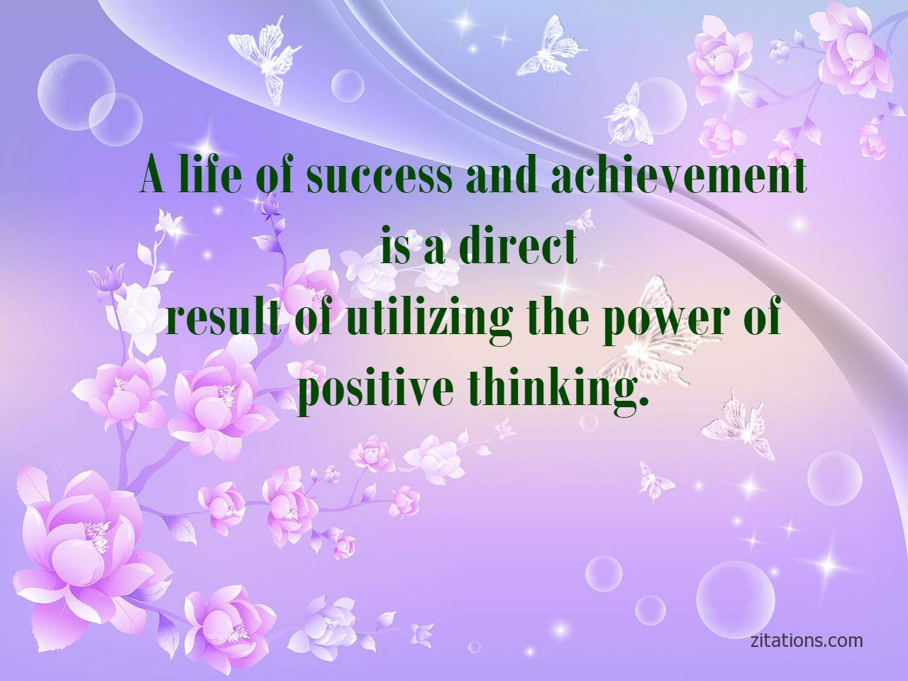 achievement quotes - 2
